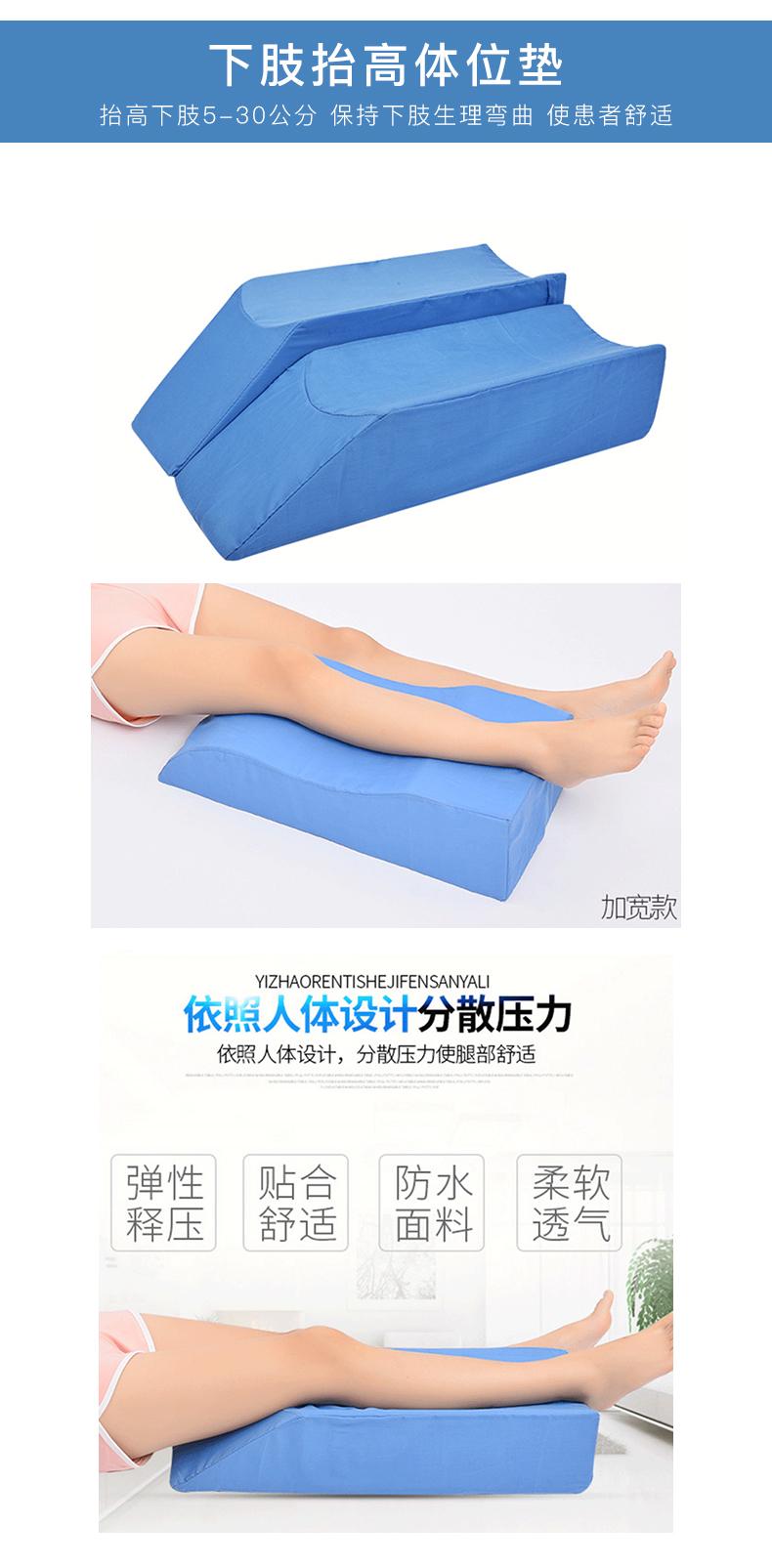 手术体位垫