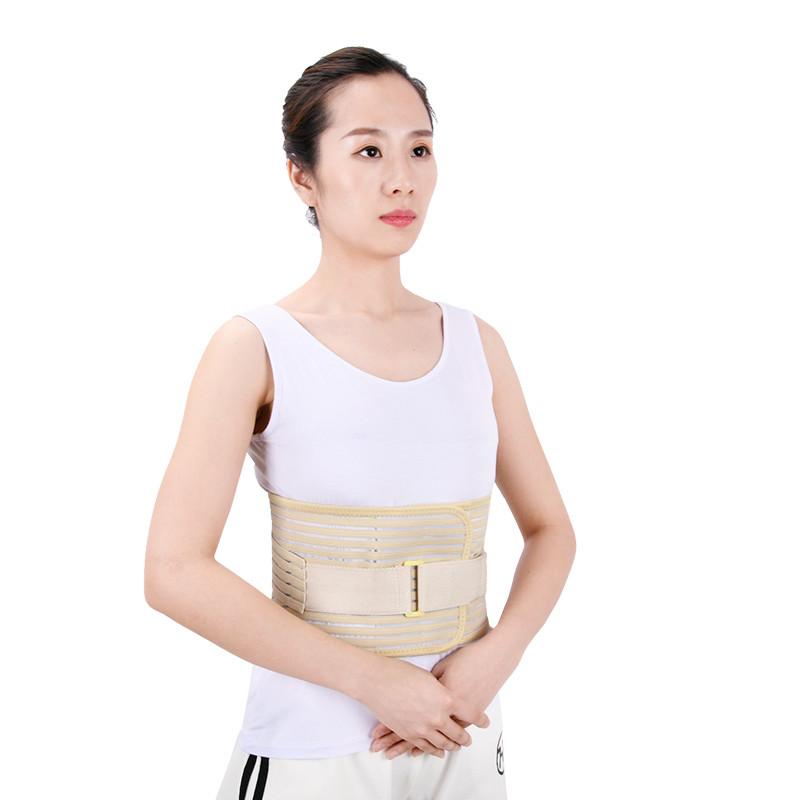 预防腰痛的六个好办法