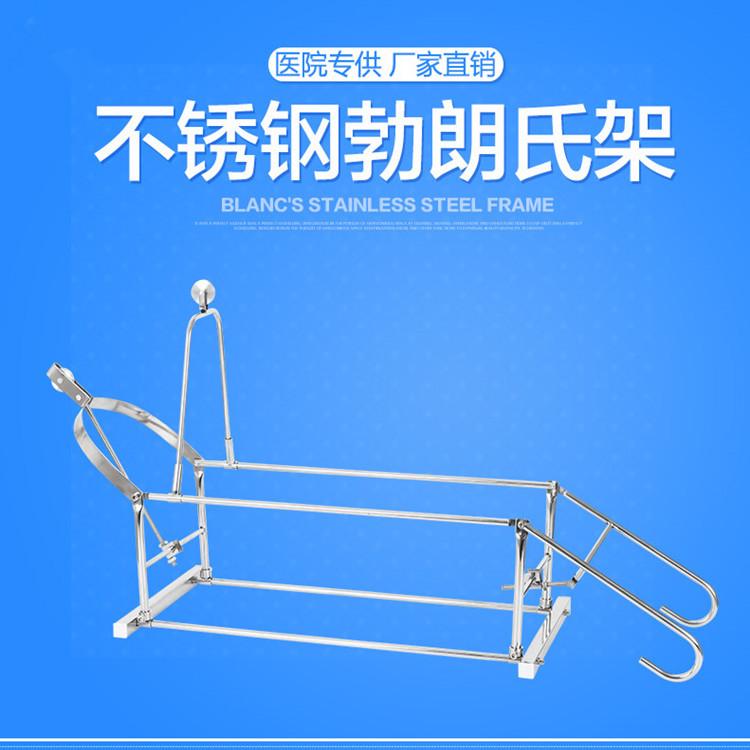 持续牵引的下肢骨折牵引架介绍
